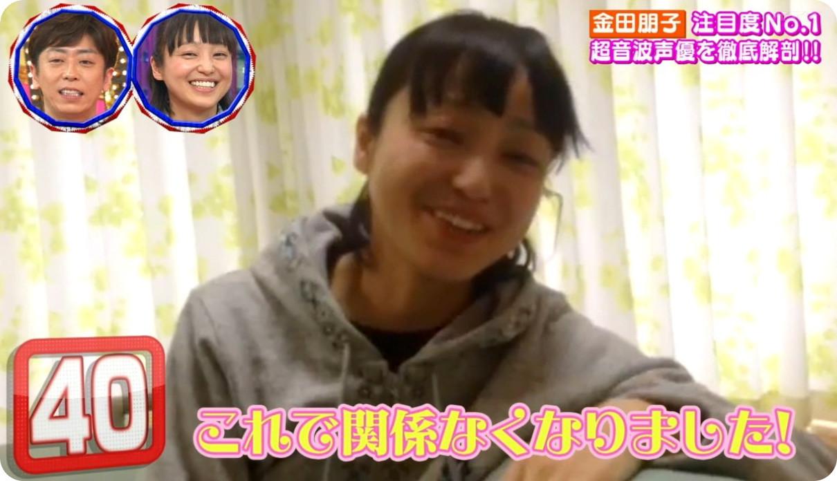 金田朋子の画像 p1_30